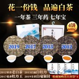 Pre-Fuding White Tea Ming Super-grade Baihao Silver Needle Alpine White Peony King Old Gong Shoumei Tea Cake Gift Box