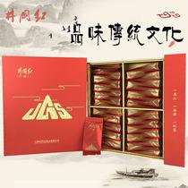 礼盒装特级红美人包邮春茶茶叶土楼红美人福建南靖土楼红茶