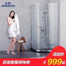 弧扇形钢化玻璃浴房 九牧卫浴整体浴室 家用隔断卫生间弧形淋浴房