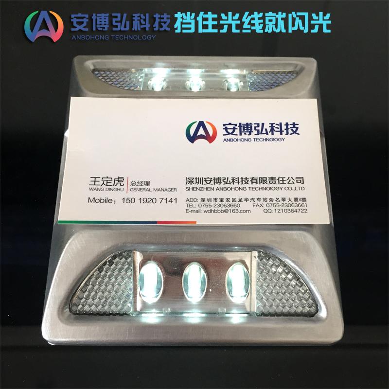 太阳能道钉 铸铝道钉 太阳能反光道钉灯 路面出口反光钉 警示灯