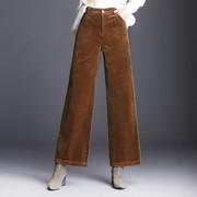秋装新款灯芯绒条绒阔腿裤女宽松高腰显瘦弹力条纹微喇叭休闲长裤