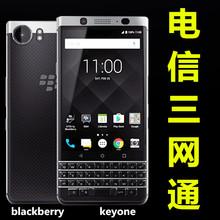 BlackBerry/黑莓 KEYONE电信三网4G安卓全键盘dtek70双卡手机