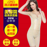 Van Gogh's body builder beauty salon authentic body shaping mold three-piece body underwear split body sculpture