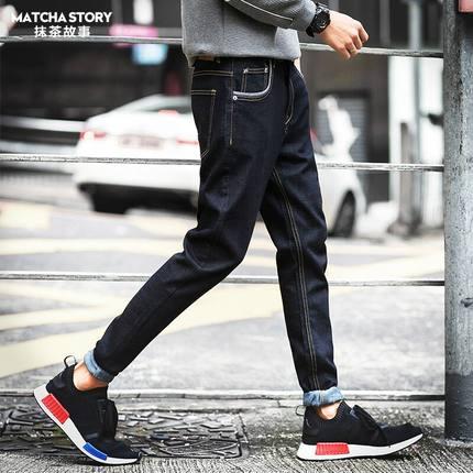抹茶故事冬季男士加绒加厚牛仔裤韩版潮流修身小脚九分裤黑色裤子