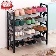 美达斯 鞋架 简约四层鞋架 简易自由组合防尘置物架子收纳鞋柜黑