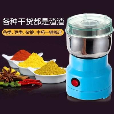 米粉机多功能粉碎机电动磨辣椒小型家用迷你花椒粉中药打磨面