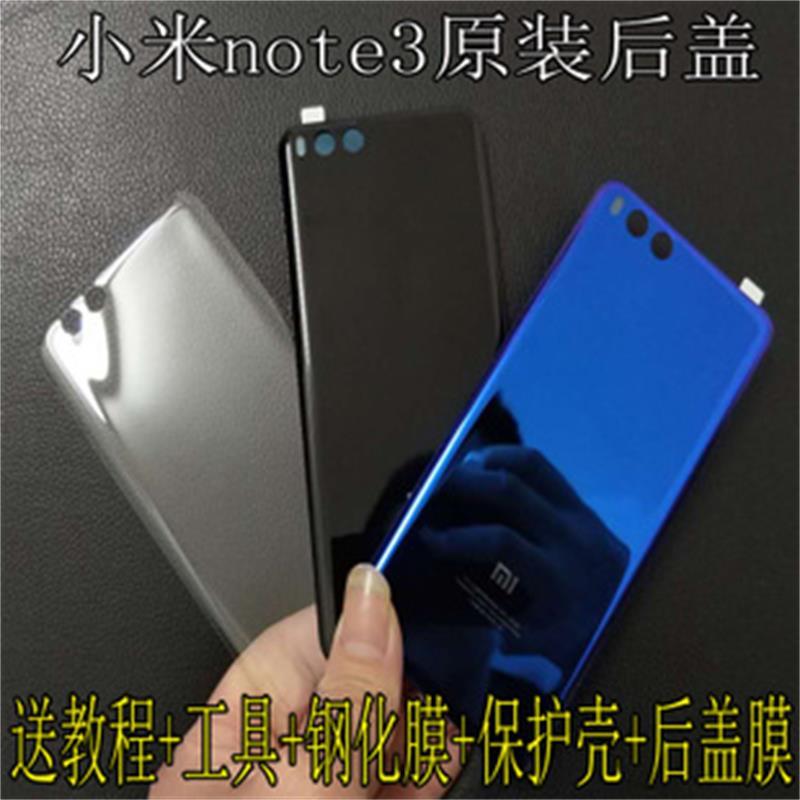 小米3原装手机屏