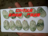 Natural Lantian Jade Zodiac Pendant Pendant Rat, Cat, Tiger, Rabbit, Dragon Snake, Horse, Monkey, Chicken, Dog, Pig, 12 Zodiac