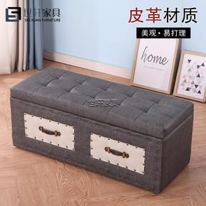 服装店沙发床尾进门鞋店试衣间凳子换鞋凳鞋柜收纳储物长条沙发凳