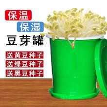 土陶豆芽罐家用豆芽机芽苗菜种子发豆芽大容量全自动豆芽罐包邮