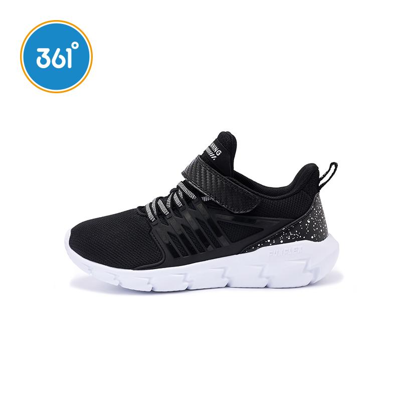 361童鞋男兒童運動鞋男童跑步鞋中大童透氣秋款2019新款N71933518