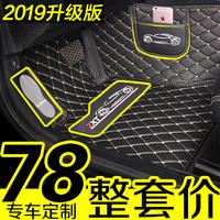 长城魏派vv7/vv5/vv6/p8红旗h7H5专车专用全大包围2018款汽车脚垫