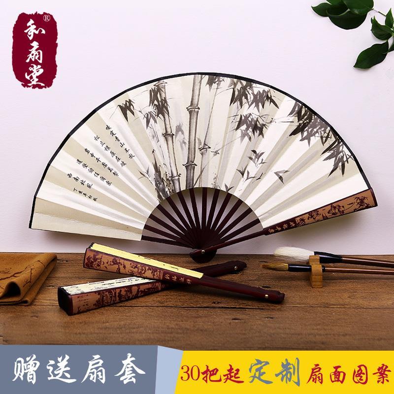 和扇堂中国风礼品8寸男扇古风扇子丝绸绢扇女扇演出折扇