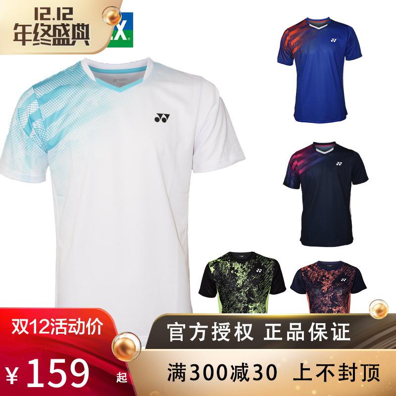 2018新品YONEX尤尼克斯yy羽毛球服 110498 210498男女速干团队服