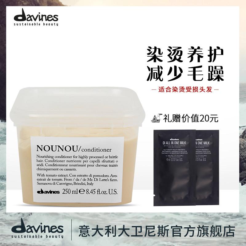 Кондиционеры для волос Артикул 565383415011