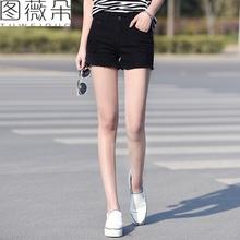 黑色牛仔短裤女夏2018春季新款韩版破洞紧身显瘦收腹毛边学生热裤