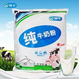 骑士全脂无糖高钙纯牛奶粉 可做酸奶成人学生中老年800g袋装包邮图片