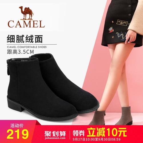 骆驼2018秋冬新款短靴磨砂靴子女圆头女鞋平底学生中跟切尔西裸靴