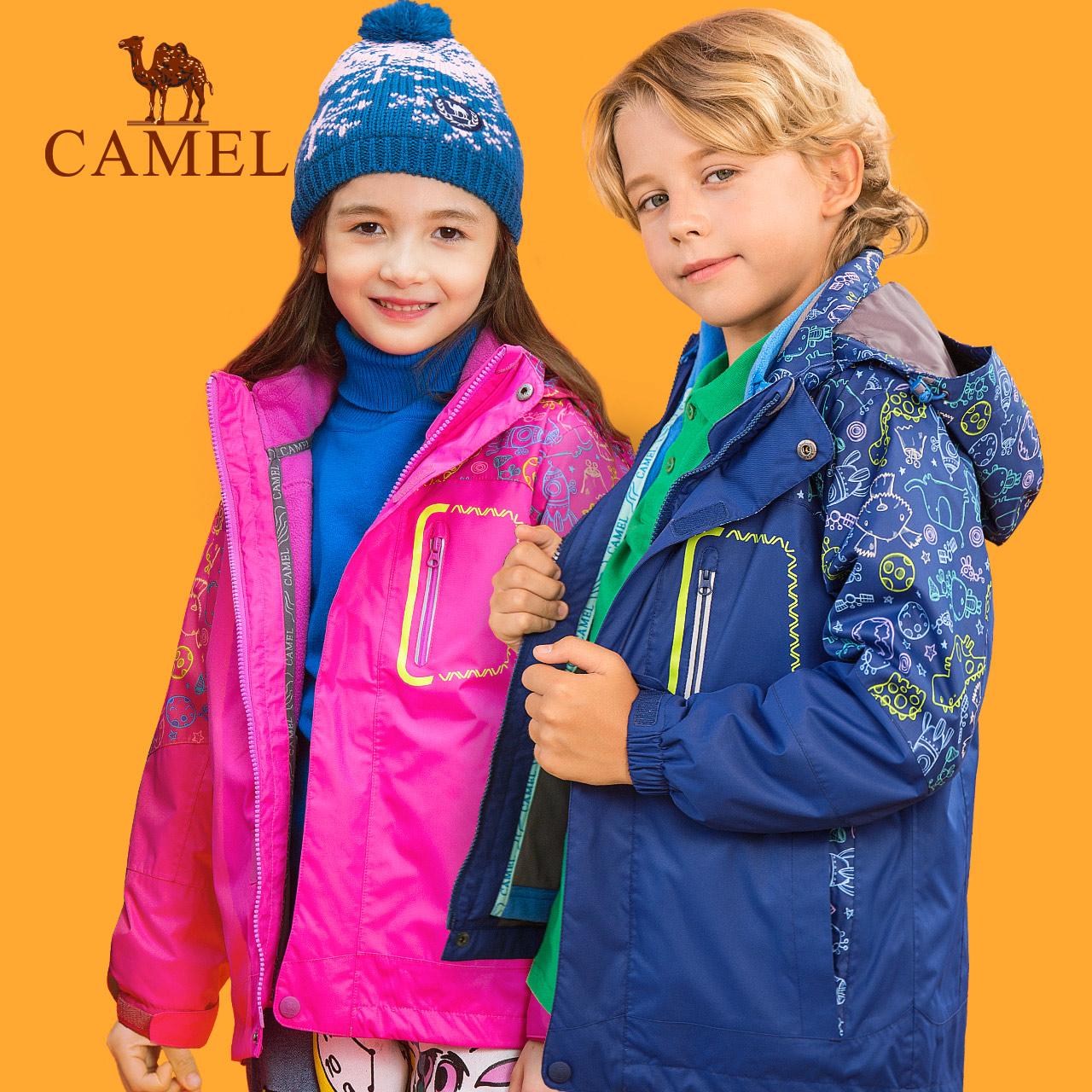 小骆驼儿童户外冲锋衣男童女童印花秋季两件套三合一冲锋衣防风衣