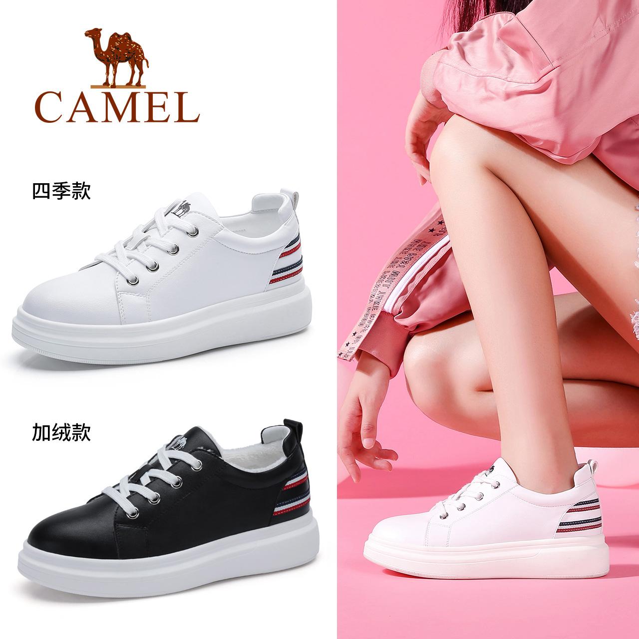 骆驼女鞋秋冬新款休闲增高厚底小白鞋百搭时尚运动板鞋女