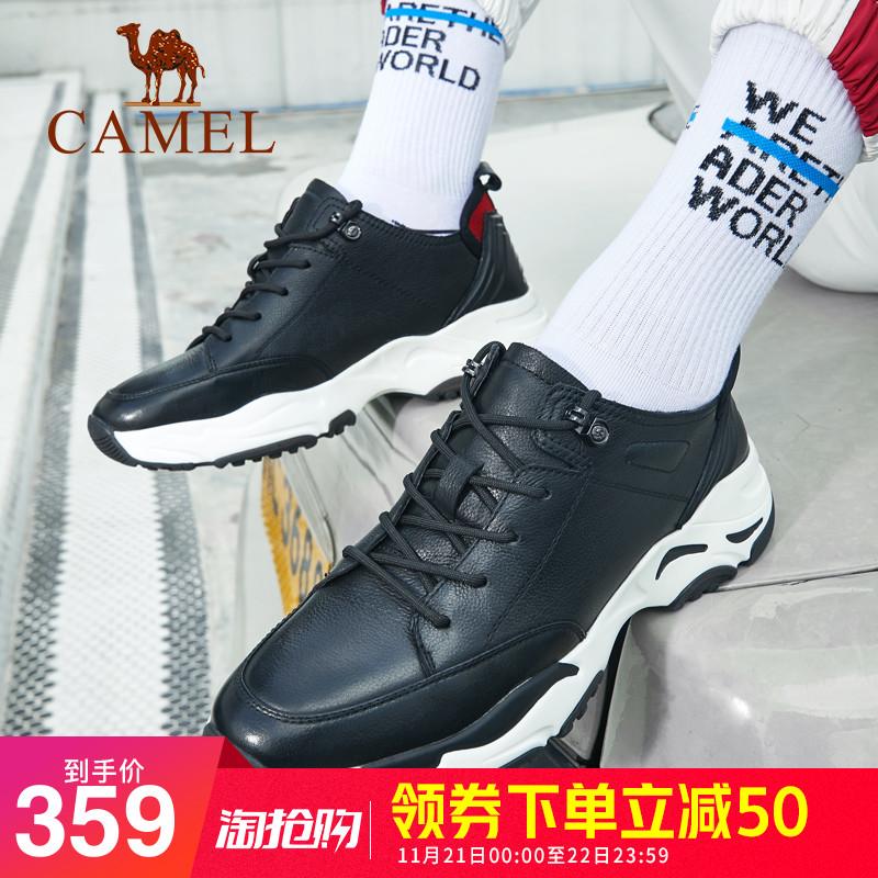骆驼男鞋2018秋冬新款时尚老爹鞋男厚底时尚潮流真皮运动鞋休闲鞋