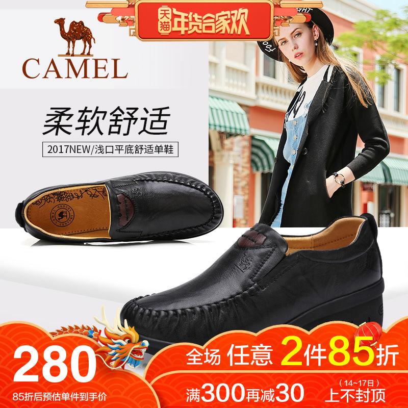骆驼秋冬真皮休闲女鞋平底单鞋舒适女士鞋子中老年奶奶鞋 皮鞋女
