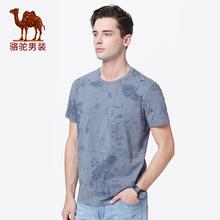 骆驼男装 2019夏季新款青年时尚潮流圆领印花短袖t恤男士打底衫