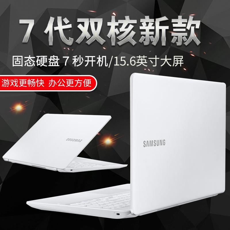 三星电脑笔记本
