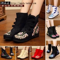 2018年秋冬复古 老北京布鞋民族风绣花鞋子舒适女鞋 内增高单靴子