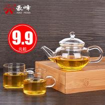 豪峰加厚耐热高温玻璃茶具套装家用简约功夫泡茶器日式泡茶壶茶杯