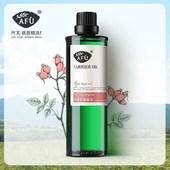 阿芙玫瑰果油 基底油身体按摩补水保湿面部精华提亮肤色提拉紧致