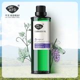 阿芙葡萄籽油 植物基础油紧致身体基础按摩油脸部面部护肤精油