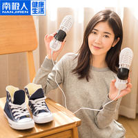 Antarctic people drying shoes dry shoes deodorant sterilization adult children home 哄 shoes dryer winter baking shoes warm shoes