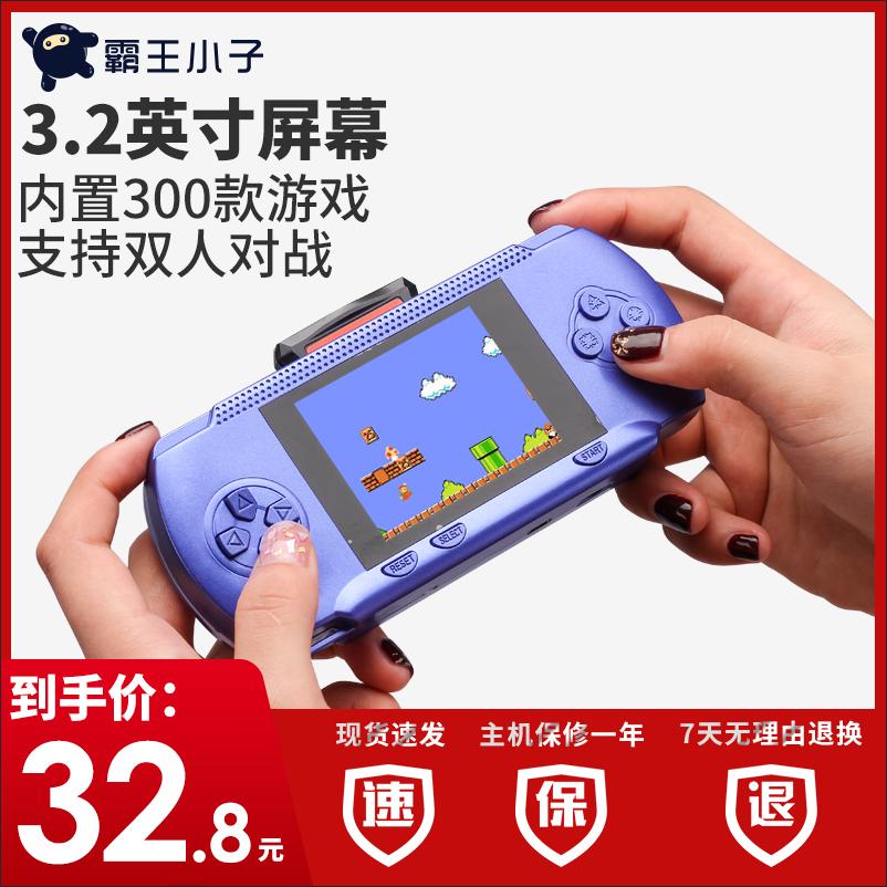 霸王小子PSP大屏掌上游戏机掌机儿童益智迷你FC任天堂俄罗斯方块