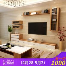 現代簡約電視柜茶幾組合套裝背景墻客廳電視機柜掛柜北歐實木顆粒
