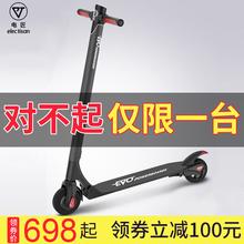 电匠电动滑板车铝合金成人折叠迷你电动车电动自行车代驾电瓶车