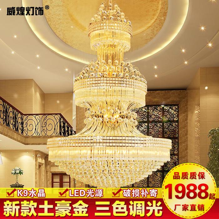 客厅大吊灯复式楼别墅欧式豪华楼中楼酒店大堂旋转楼梯水晶长吊灯