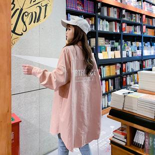 【热卖款】字母印花中长款衬衫女韩国宽松百搭开衫牛仔外套上衣