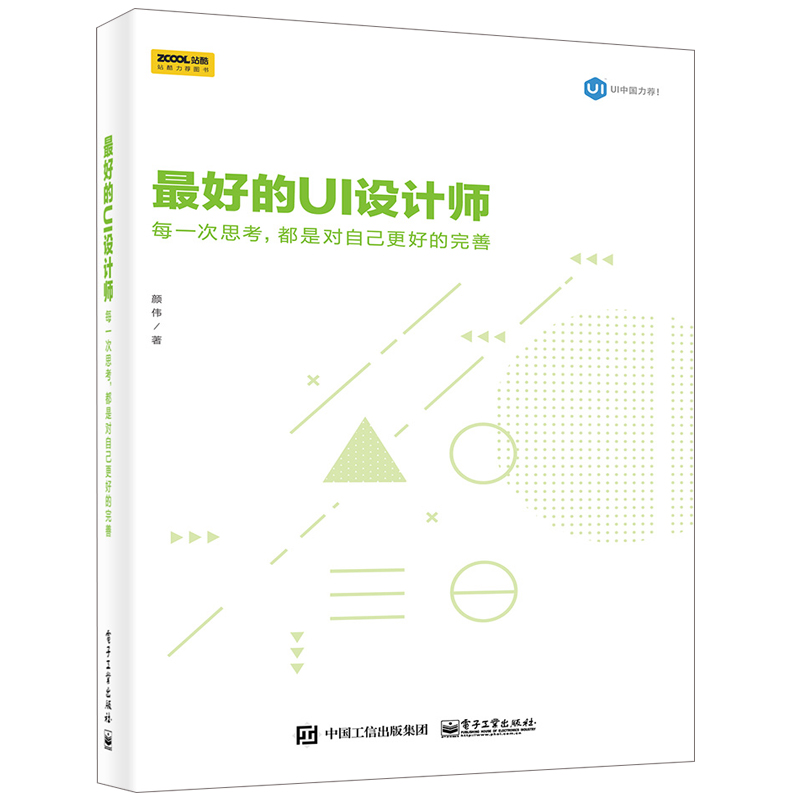 Проектирование и разработка интерфейса Артикул 576051100198
