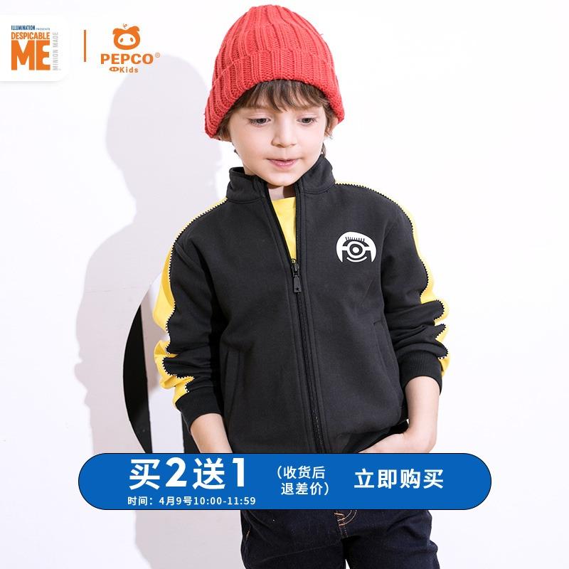 小猪班纳童装男童秋冬装外套2018新款中大童拉链衫儿童立领夹克图片