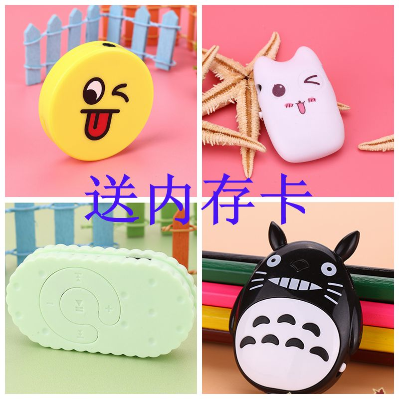 mp3 student Walkman female student student small and cute P3 will