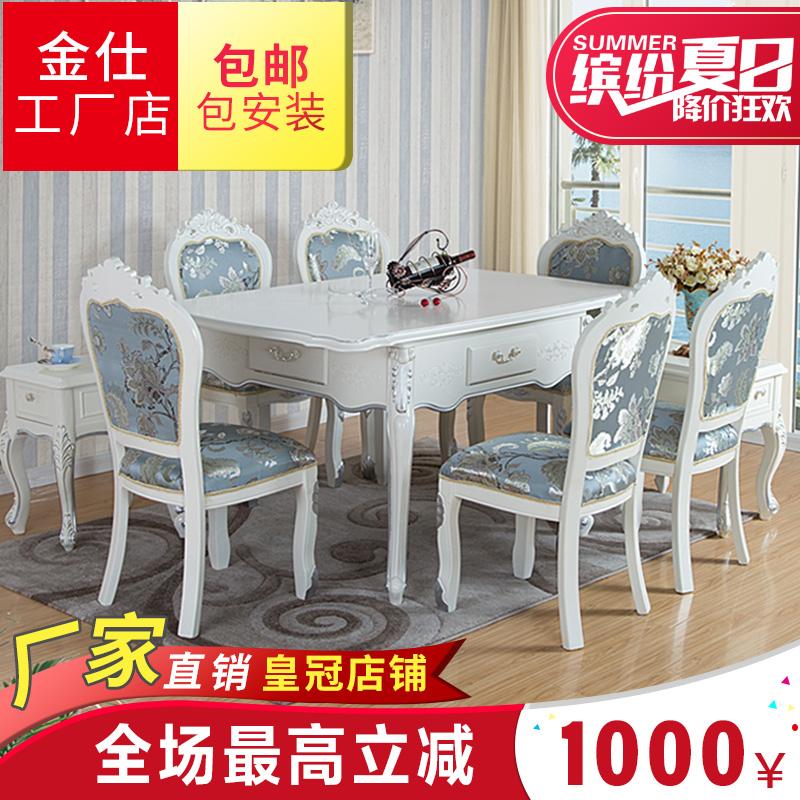 新款家用长方形电动麻将桌 欧式实木麻将机全自动餐桌两用豪华型