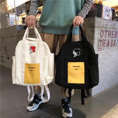 原宿ulzzang高中学生女帆布包ins超火双肩包女学院风书包女日韩版