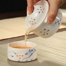 玲珑镂空陶瓷快客杯便携旅行茶具青花瓷冲茶器茶壶简约迷你手抓壶