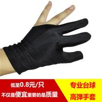 台球手套三指手套薄厚滑弹性款黑色男女左右桌球房俱乐部专用特价
