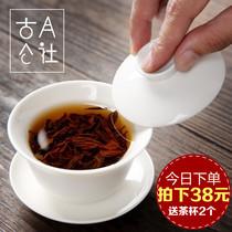 盖碗茶杯大号陶瓷茶碗套装家用功夫茶具三才碗德化白瓷泡茶三才杯