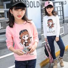 女童秋装小孩秋衣外穿5一6女孩上衣9儿童长袖T恤8岁7中大童打底衫