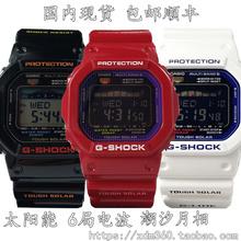 卡西欧G-SHOCK男女方块手表GWX-5600C-1/4/7JF潮汐月相6局电波红