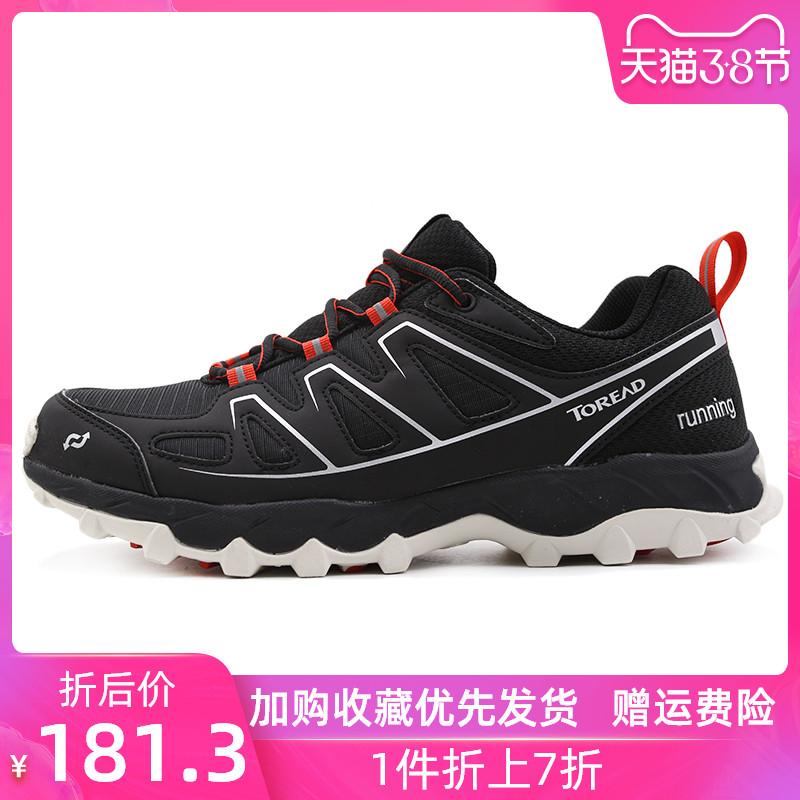 探路者跑鞋男登山鞋春秋户外防滑耐磨徒步鞋越野爬山运动鞋