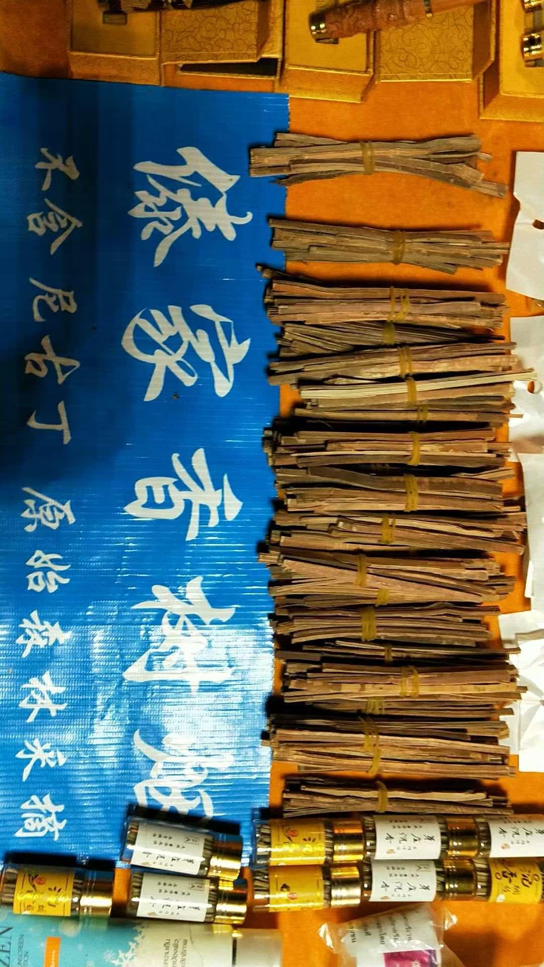 西双版纳傣家香树烟三件包邮